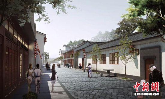 南捕厅打造的文化旅游街区概念图