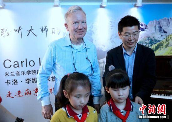 卡洛·李维·米兹先生与孩子们合影。 中新社记者 泱波 摄