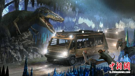 """常州中华恐龙园未来将呈现的""""侏罗纪雨林区""""DINOTOUR项目"""