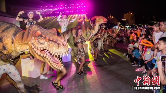热辣四射的恐龙国际狂欢节