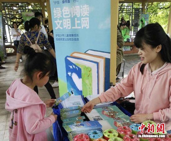南京向学生派发绿书签。