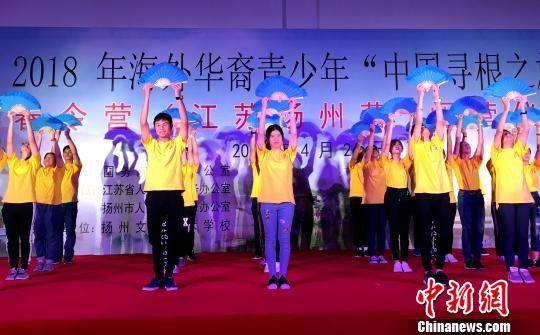 图为参加春令营的泰国华裔青少年在闭营仪式上汇报演出。  王爱萍 摄