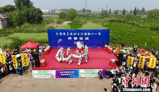 图为27日,兴化古镇沙沟举行古法捕钓十八帮开帮仪式。 汤德宏 摄