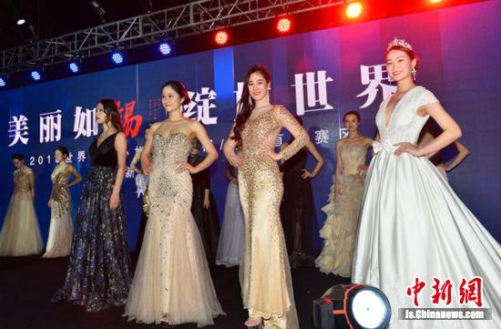 上届优胜佳丽们集体登台亮相。