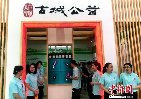 图为志愿活动展示馆,展示古城扬州志愿服务工作的风采风貌。 崔佳明 摄