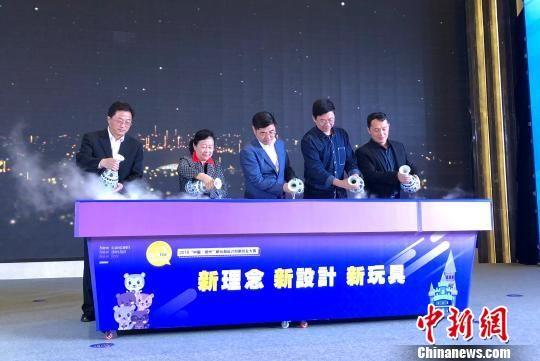 图为5月7日,扬州举行2018新玩具设计创新创业大赛。 张玲 摄
