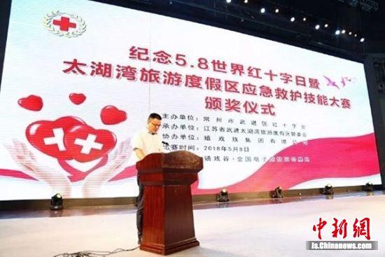 武进区副区长、区红十字会会长张小虎发表讲话