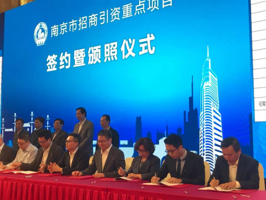 MINIEYE 创始人及 CEO 刘国清博士(右二)参加招商引资重要项目签约暨颁照仪式