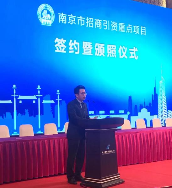 MINIEYE 创始人及 CEO 刘国清博士作为企业代表发言
