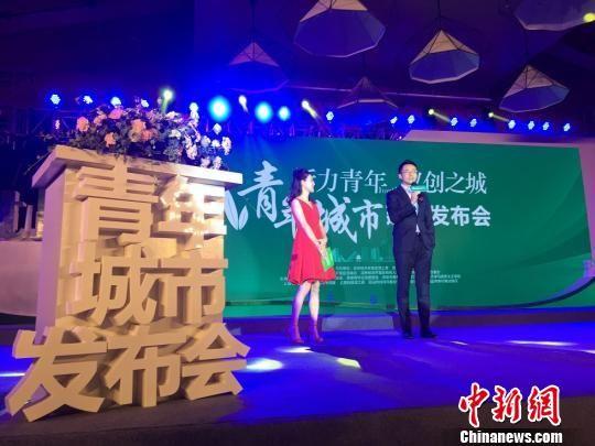 """5月20日,汪小菲作为澳门永利官网线上娱乐花桥""""青年之城、双创之城""""形象大使,发布了青年城市八大重点项目和2018青年城市地图。 黄莹 摄"""