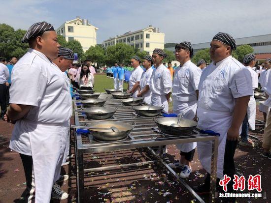 烹饪专业的学生表演最令人关注。