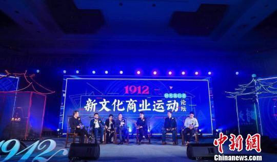 """23日,""""时光旅行者""""南通1912品牌签约会在南通举办。 朱晓颖 摄"""