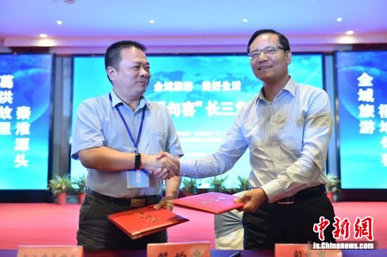 句容市文化旅游局局长许家荣与长三角县市区广电旅游合作协议签订仪式。
