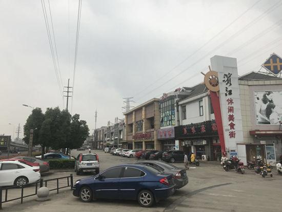 滨江休闲美食街上,多家店面处于空置状态。 澎湃新闻记者 邱海鸿 图