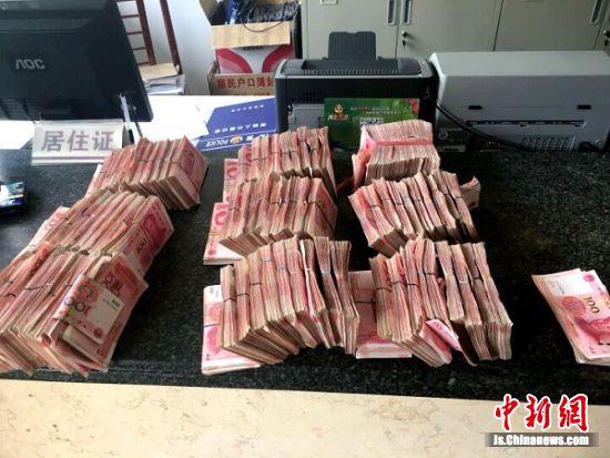 警方追缴的赃款。