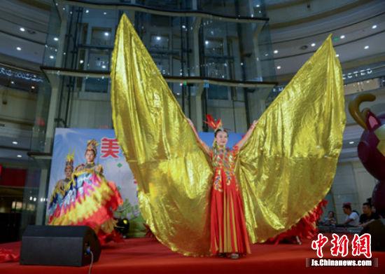 歌舞《凤鸣盛世》表演