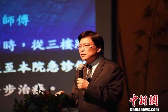 台北慈济医院院长赵有诚。 潘旭临 摄