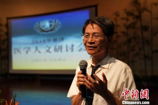 苏州慈济门诊部院长李超群。 潘旭临 摄