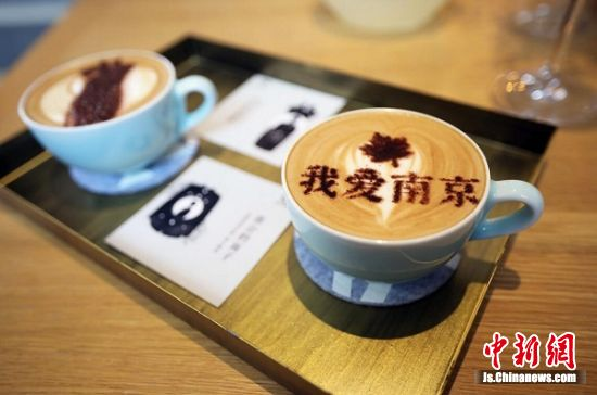 新品咖啡。 中新社记者 泱波 摄
