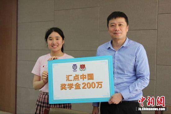 汇点高中校长徐卡嘉向江婉婷授予了200万元的奖学金。