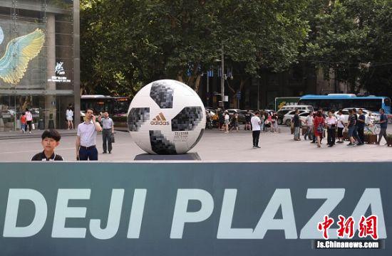 户外巨屏观球区将从6月14日正式启动并持续至7月15日世界杯闭幕。 中新社记者 泱波 摄