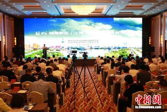 盐城城南新区招引上海都市产业项目 总投资超