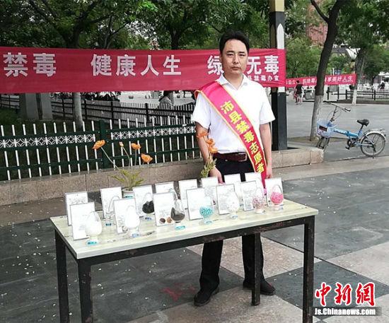 沛县公安局在好人广场开展禁毒活动。
