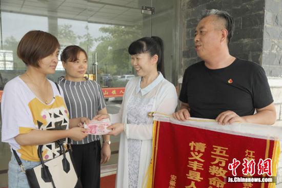 丰县电网获赠3000元公益金再添2000元捐给视频好人图片