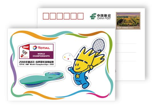 《2018世界羽毛球锦标赛》会徽不干胶明信片