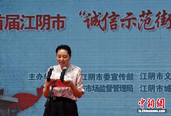 马玉敏作为经营户代表宣读诚信文明经营倡议书。