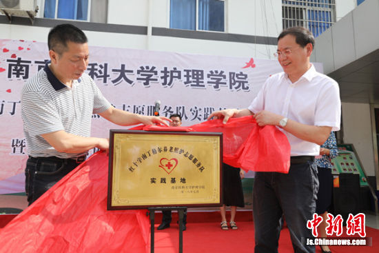 江苏丰县:志愿服务实践基地实施健康精准扶贫