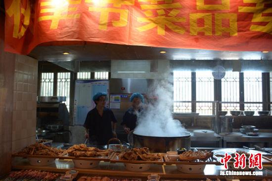 2018中国(徐州)彭祖伏羊节开幕 .