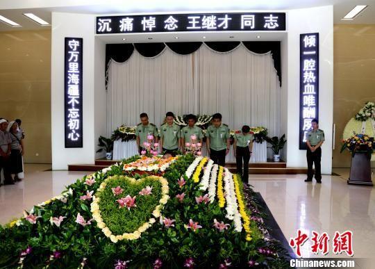 """图为7月30日,全国""""时代楷模""""王继才遗体告别仪式在灌云举行。 魏士化 摄"""