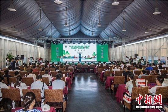 2018宁杭生态经济带(江苏段)特色旅游产品征集推广活动在金坛茅山宝盛园举行。