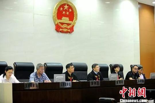 永利澳门娱乐场网站中院组成了七人大合议庭审理此案。法院供图
