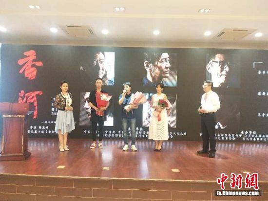 《香河》主创人员与观众见面互动