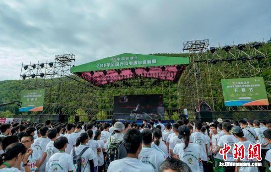赛事吸引了众多无线电爱好者参与。