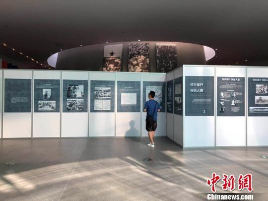 9日上午,《平顶山惨案展》在侵华日军南京大屠杀遇难同胞纪念馆开展。 朱晓颖 摄
