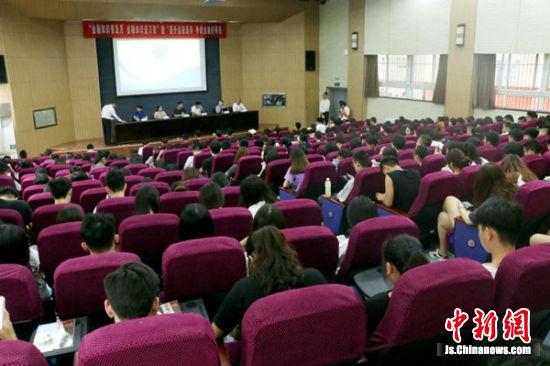 徐州启动网络金融知识进校园系列活动