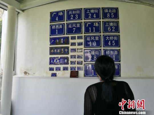 满墙的老门牌承载了众多当地人的乡愁。 钟升 摄