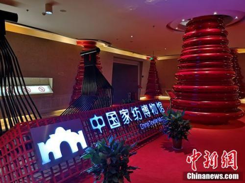 资料图:中国家纺博物馆。