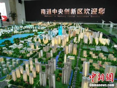 图为南通市规划的中央创新区。 叶攀 摄