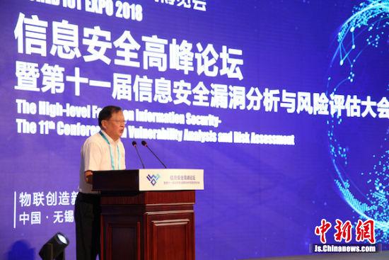 华夏信息安全测评中心负责人朱胜涛