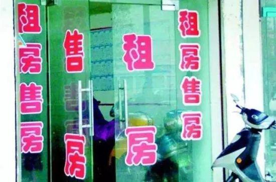 """【精彩】总价百万在南京买房南京江北""""岛居""""生活了解一下"""