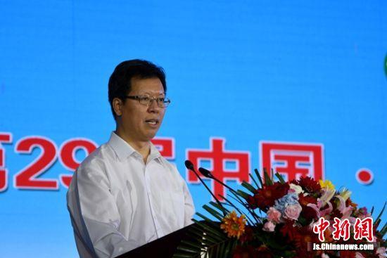 果都丰县迎来第29届视频文化节推介王者刘备苹果图片