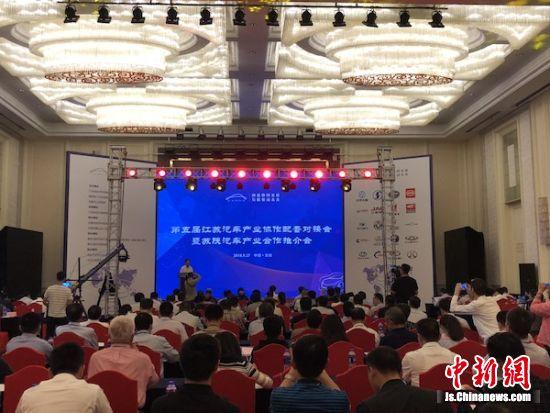 图为江苏汽车产业协作配套对接会现场。