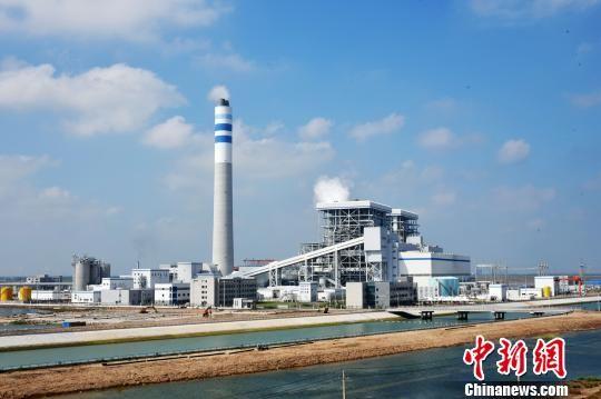 国家电投协鑫滨海电厂。滨海县委宣传部供图