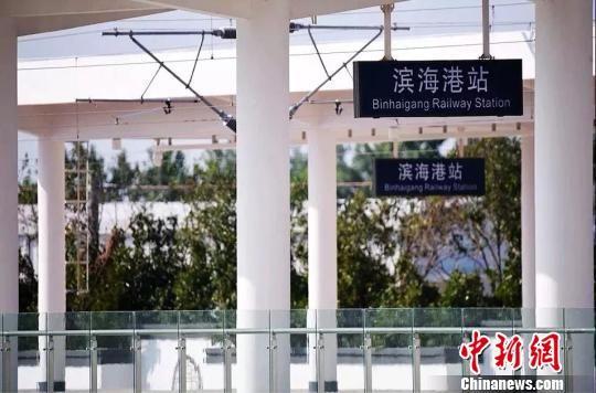 """即将通车的连盐铁路引领滨海迈入""""高铁时代""""。 滨海县委宣传部供图"""