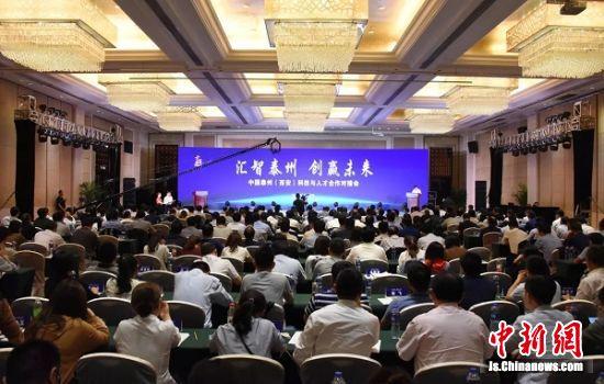 图为中国泰州(西安)科技与人才合作对接会