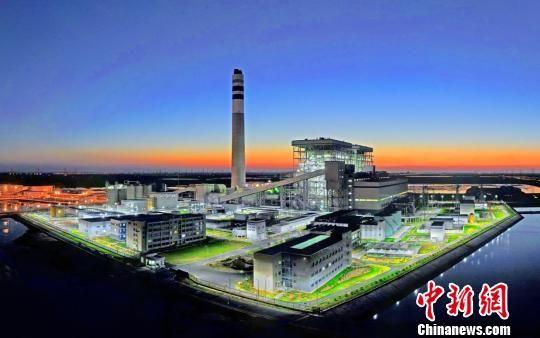 国家电投协鑫滨海发电公司。 滨海县委宣传部供图 摄